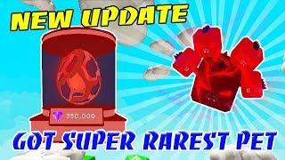 [NEW UPDATE] NEW EGG, TRADING AND GOT SUPER RAREST PET *HYDRA* BUBBLE GUM SIMULATOR (Roblox)