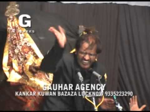 Maulana Abbas Irshad Naqvi 2013-2014 Khamsa (kazmain) 5th Majalis video
