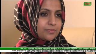 Genius Lounge Ep - 11 (Sharmin Asia Rohima Ahmed)