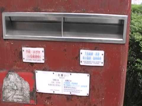 Private Post Box in Nagoya