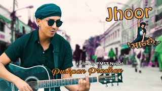 JHOOR MANCHHE - Pushpan Pradhan (Official Music Video)
