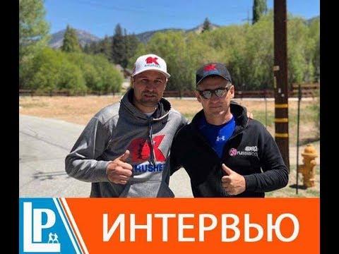 Ковалев - о нежелании драться с Гвоздиком и русских чемпионах мира