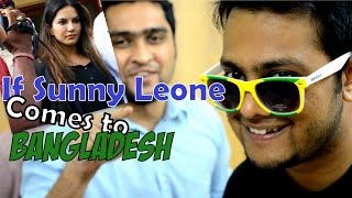 If Sunny Leone Comes to Bangladesh