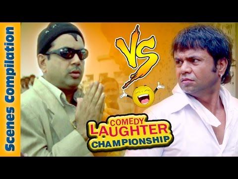 Rajpal Yadav Comedy Scenes Vs Paresh Rawal Comedy Scenes {HD} - 3 - Comedy Laughter Championship