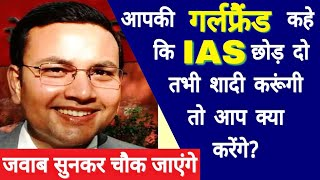 Most brilliant IAS interview questions with Answers (compilation) - IAS Interview questions