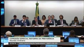 Comissão Especial da Reforma da Previdência - Leitura do parecer do relator - 13/06/2019
