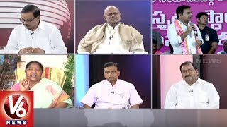 Special Debate On Ghulam Nabi Azad Comments and Mahakutami Parties | Good Morning Telangana