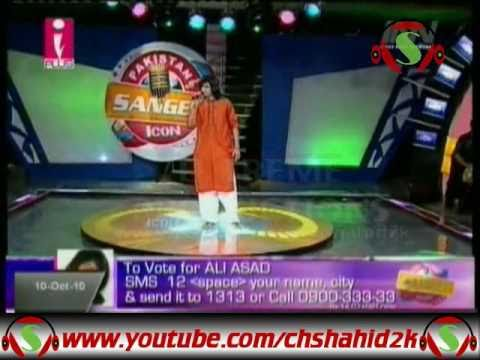Ali Asad Junoon se or Ishq se Pakistan Sangeet Icon 1 Episode...