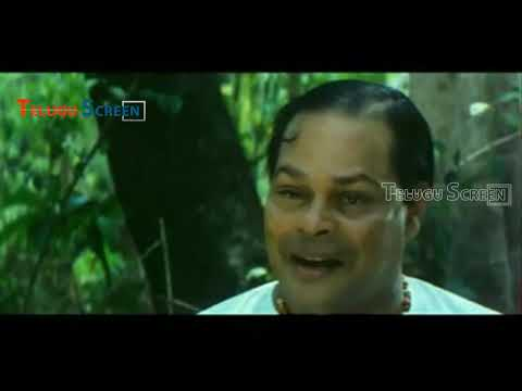 Naaga Shakti Full Movie - Telugu Horror Full Length Movie