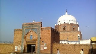 Download Ziarat e Dargah Hazrat Bahauddin Zakariya[R.A.], Multan, Pakistan 3Gp Mp4