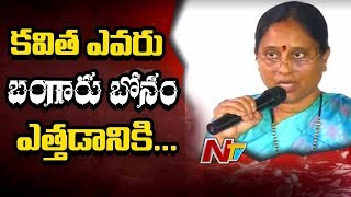 Konda Surekha Criticizing Kavitha on Offering Bangaru Bonam to Goddess Mahankali | Power Punch | NTV