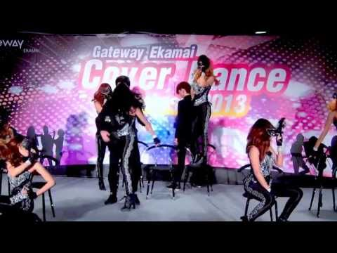 """Def-G"" cover Rania @ ""Gateway Ekamai Cover Dance Contest 2013"" :final round"