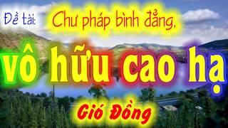 GIÓ ĐỒNG - đề tài: CHƯ PHÁP BÌNH ĐẲNG VÔ HỮU CAO HẠ