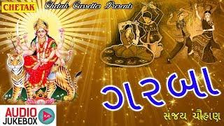 Garba - Vol-1 : Non-Stop Disco Dandiya    Non-Stop Gujarati Garba Songs