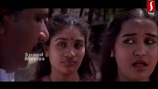 Latest South Indian Thriller Full Movie |New Hit Comedy Family Movie Entertainment | New Upload