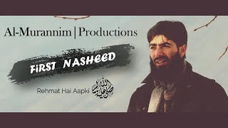 Rehmat hai Aapki (ﷺ) - by Zubair Salafi   Al Murannim Productions ( Ramadhan , 2019 )