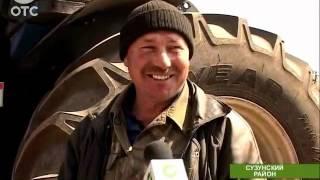 Новые тракторы закупили в Сузунском районе_12_05.flv