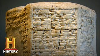 Ancient Aliens: Sumerian Tablets' Mystic Ancient Messages (Season 9) | History