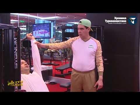 Президент Туркменистана In the army now