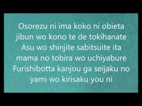 Sword Art Online - Ignite Opening Lyrics.