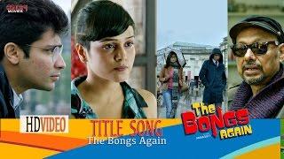 The Bongs Again ( Full Video)   Anjan Dutt   Jisshu   Parno   Latest Bengali Song 2017