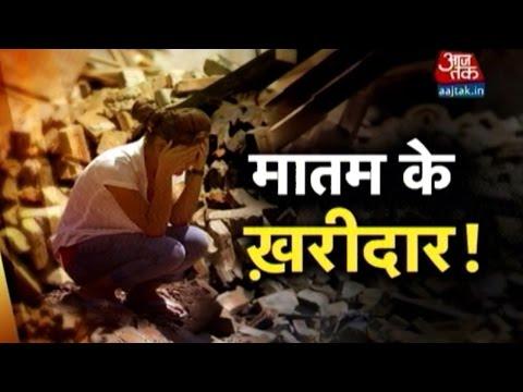 Nepal Quake Forces Women Into Sex Trade