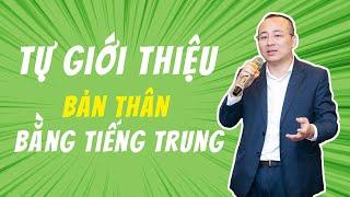 Tự giới thiệu bản thân bằng tiếng Trung - Học tiếng Trung giao tiếp