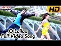 """ O Lailaa "" Full Video Song - Ramayya Vasthavayya Movie - Jr.Ntr,Samantha thumbnail"