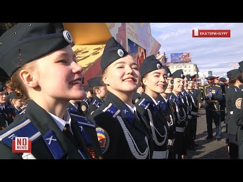 Парад Победы 2018 в Екатеринбурге