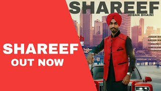 SHAREEF : JOBAN BHAINI (OFFICIAL VIDEO) | GAGAN WADALI | TRACK PRO FILMS | LOVE CHATAMLA