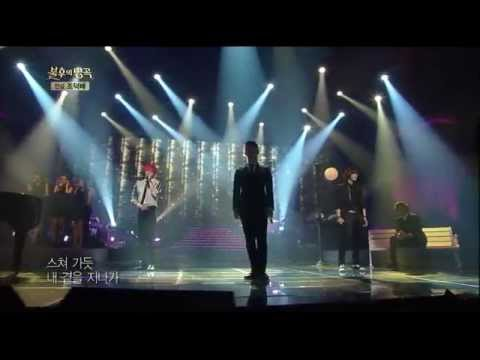 Mblaq - If You Come Into My Heart Live