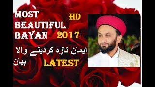 download lagu Pir Saqib Shami..most Beautiful Bayan Heard..2017 Exclusive ..heart Trembling...love gratis