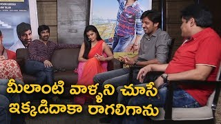 Working With Ravi Teja Is Like A Big Achievement To Me Says Priyadarshi @ Nela Ticket Team Interview