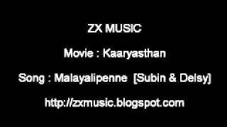 Kaaryasthan - Kaaryasthan movie song Malayalipenne by Subin & Delsy