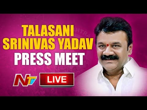Talasani Srinivas Yadav Press Meet | Comments On Chandrababu And TDP | NTV
