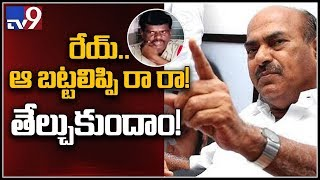 JC Diwakar Reddy clarifies on his controversial comments over Police department