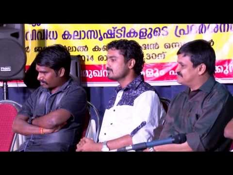 Ganitha  Madhuram  Launch  Event video
