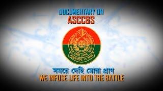 Bangladesh Army II Documentary II ASCC&S II Jahanabad cantonment II Khulna
