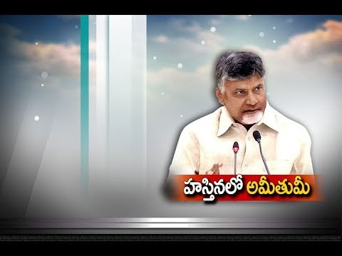 CM Chandrababu to visit Delhi | address press meet