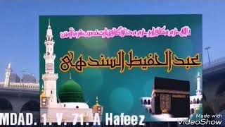 Haji imdadullah phulpoto aug 2017