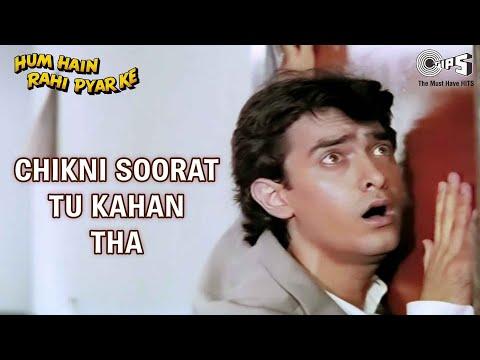 Chikni Soorat Tu Kahan Tha - Aamir Khan - Hum Hai Rahi Pyaar Ke - Full Song
