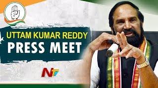 TPCC Chief Uttam Kumar Reddy Press Meet Over #TelanganaElectionResults - NTV - netivaarthalu.com