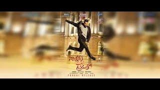 Ntr's Nannaku Prematho Movie Songs|Nannaku Prematho New Trailer|