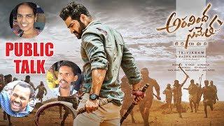 Aravinda Sametha Movie Public Talk   Jr NTR   Trivikram   PoojaHegde Aravindha Sametha Review&Rating