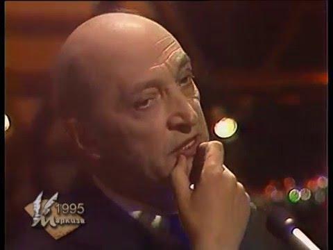 Приложение к Маркизе. Михаил Козаков читает стихи любимых поэтов.