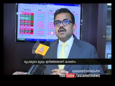 Falling rupee against dollar its helped Gulf-based NRIs : Asianet Gulf News