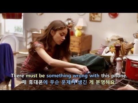 [윤동글] 모던패밀리 시즌1-7화 Scene #3
