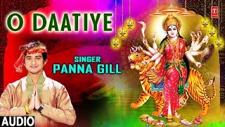 O Daatiye I Devi Bhajan I PANNA GILL I Full Audio Song I Navratri Special