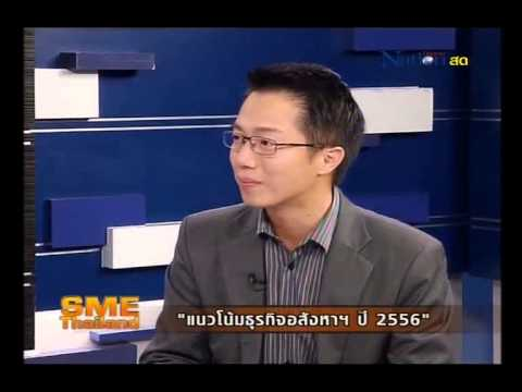 SME Thailand Nation Channel Part 2