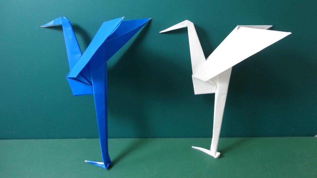 すべての折り紙 3d 折り紙 折り方 : Bi RDS Has Long Leg